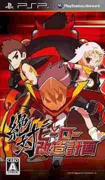 Descargar Zettai Hero Kaizou Keikaku [JAP] por Torrent